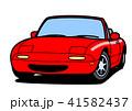 自動車 車 白バックのイラスト 41582437
