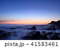 海岸 海 夜明けの写真 41583461