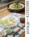 縁側でそうめんを食べる 素麺 そうめん 枝豆 41583986