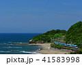 海沿いを走る特急『くろしお』オーシャンアロー 41583998