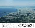 神奈川県 41584021