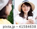 若い 女性 旅行の写真 41584638
