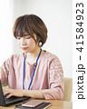 女性 若い ビジネスウーマンの写真 41584923