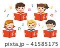 男の子 合唱団 女の子のイラスト 41585175
