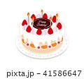 ケーキ バースデーケーキ デザートのイラスト 41586647