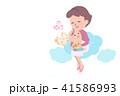 赤ちゃん お母さん 抱っこのイラスト 41586993