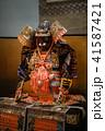 日本の鎧兜 41587421