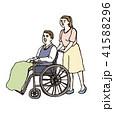 白バック 夫婦 車椅子のイラスト 41588296
