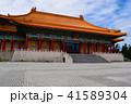 國家戯劇院 中正紀念公園 建物の写真 41589304