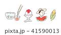 夏の味覚 41590013