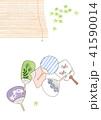 夏の涼 41590014