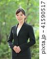 会社員 ビジネスウーマン 人物の写真 41590517