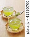 冷茶イメージ 41590700