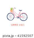 自転車 かわいい キュートのイラスト 41592507