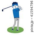 ゴルフ ゴルファー スイングのイラスト 41594796