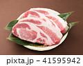 豚ロース肉 41595942