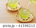 冷茶イメージ 41596213