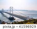 大鳴門橋 41596929