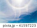 日暈と環水平アーク 41597223