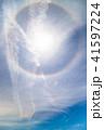 日暈と環水平アーク 41597224