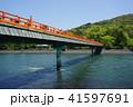 宇治川 朝霧橋 41597691