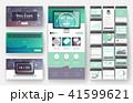 webサイト サイト デザインのイラスト 41599621