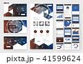 webサイト サイト デザインのイラスト 41599624
