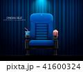 シネマ 映画 映画館のイラスト 41600324