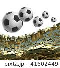 ボール 球 サッカーのイラスト 41602449