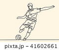 サッカー フットボール 蹴球のイラスト 41602661