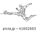 選手 アメリカンフットボール ボールのイラスト 41602663