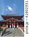 大須観音 寺 寺社仏閣の写真 41602931
