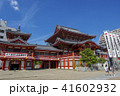大須観音 寺 寺社仏閣の写真 41602932