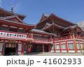 大須観音 寺 寺社仏閣の写真 41602933