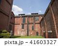 ノリタケの森 建物 晴れの写真 41603327