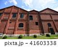 ノリタケの森 建物 晴れの写真 41603338