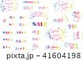 sale セール 手描きのイラスト 41604198