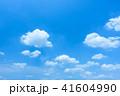 青空 空 雲の写真 41604990