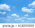 青空 空 雲の写真 41605000