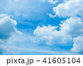 青空 空 雲の写真 41605104