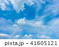 青空 空 雲の写真 41605121