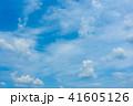 青空 空 雲の写真 41605126