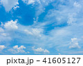青空 空 雲の写真 41605127