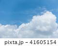 青空 空 雲の写真 41605154