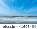 青空 空 雲の写真 41605464