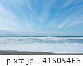 青空 空 雲の写真 41605466