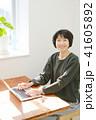女性 ミドルエイジ ミドルの写真 41605892