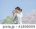 桜の咲く公園で遊ぶ母と娘 41606009