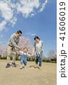 人物 家族 親子の写真 41606019