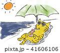 ねこ 浜辺 夏休みのイラスト 41606106